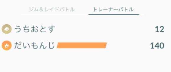 f:id:eevee-zero:20190729230850j:plain