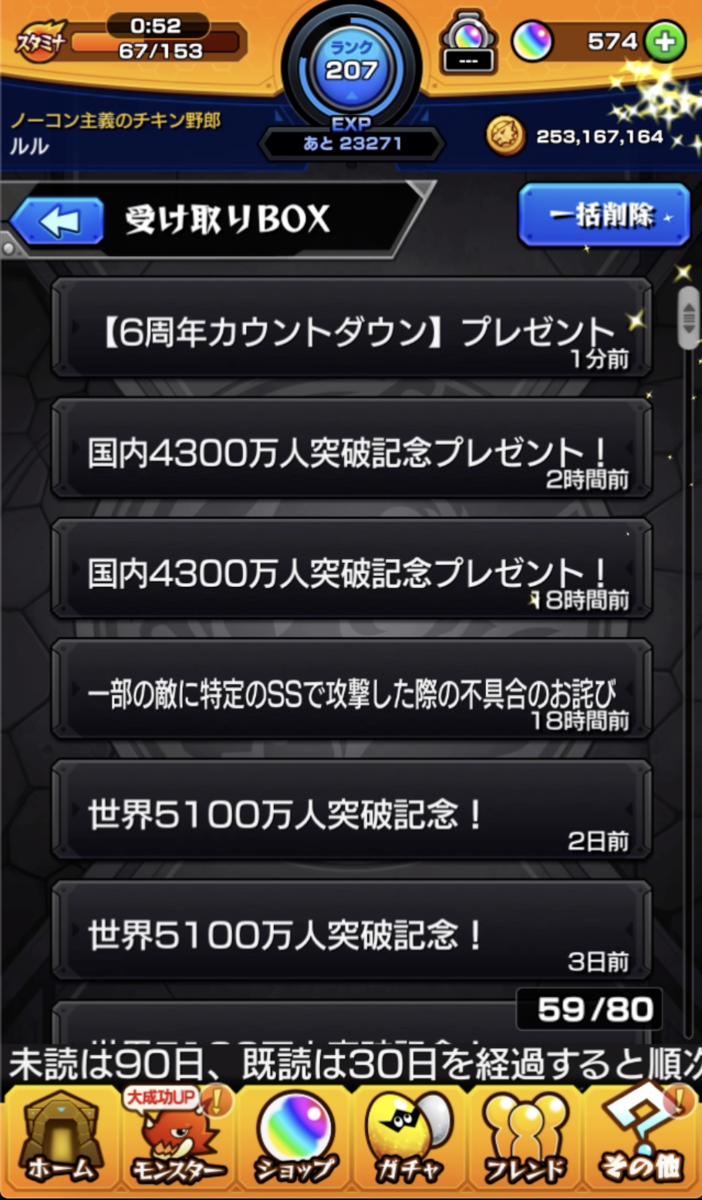 f:id:eevee-zero:20190825142214p:plain