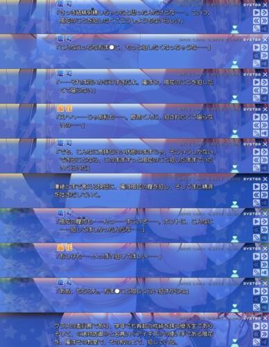 f:id:efemeral:20121201230410j:image:w300