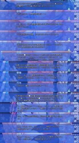 f:id:efemeral:20121201230411j:image:w300