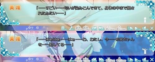 f:id:efemeral:20121201230412j:image:w300