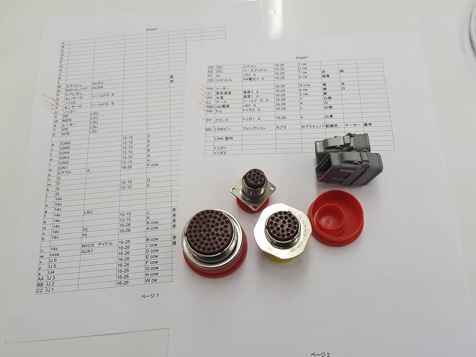 ハーネス製作_カプラー入出力表