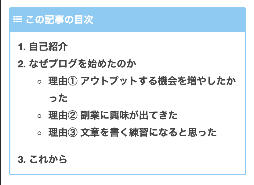 f:id:efic_fun:20210221095259p:plain