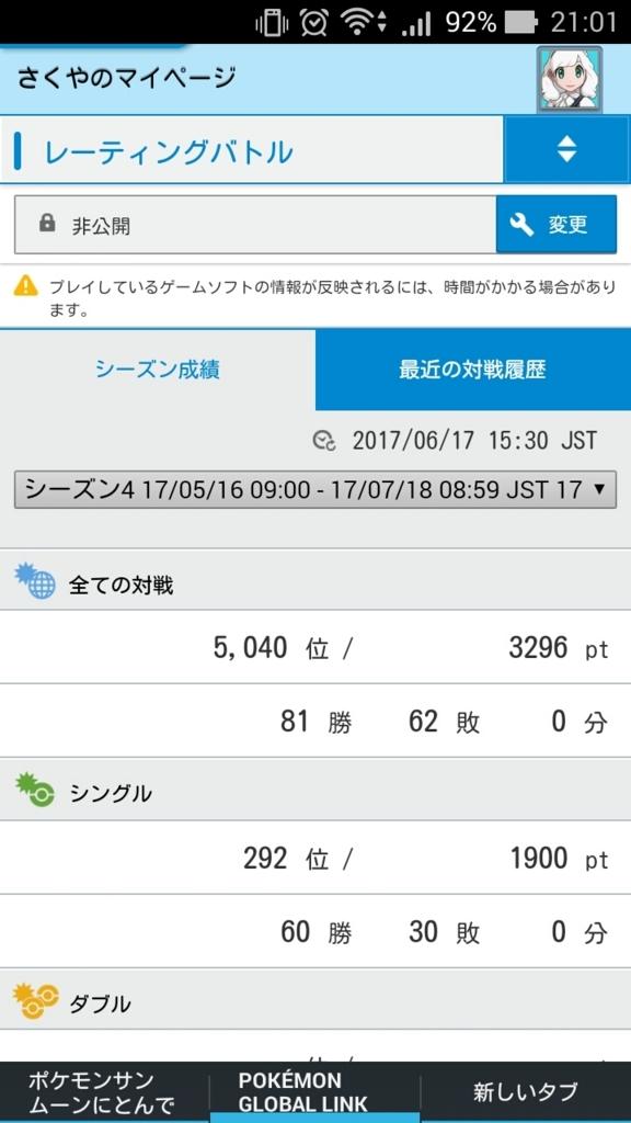 f:id:efichiru:20170720184022j:plain