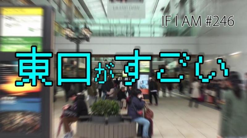 f:id:egao311:20160830110216j:plain
