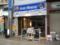 スナック 秘密の酒場 宮崎市中央通り8番5号セイザンビル4F 連絡先