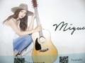 女性シンガーソングライターのMiyuu(みゆう)