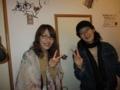 Mi Amore Miyazaki セイザンビル4F