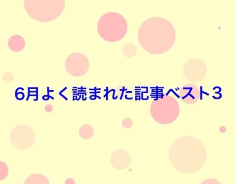 f:id:egao700:20160702052727j:image
