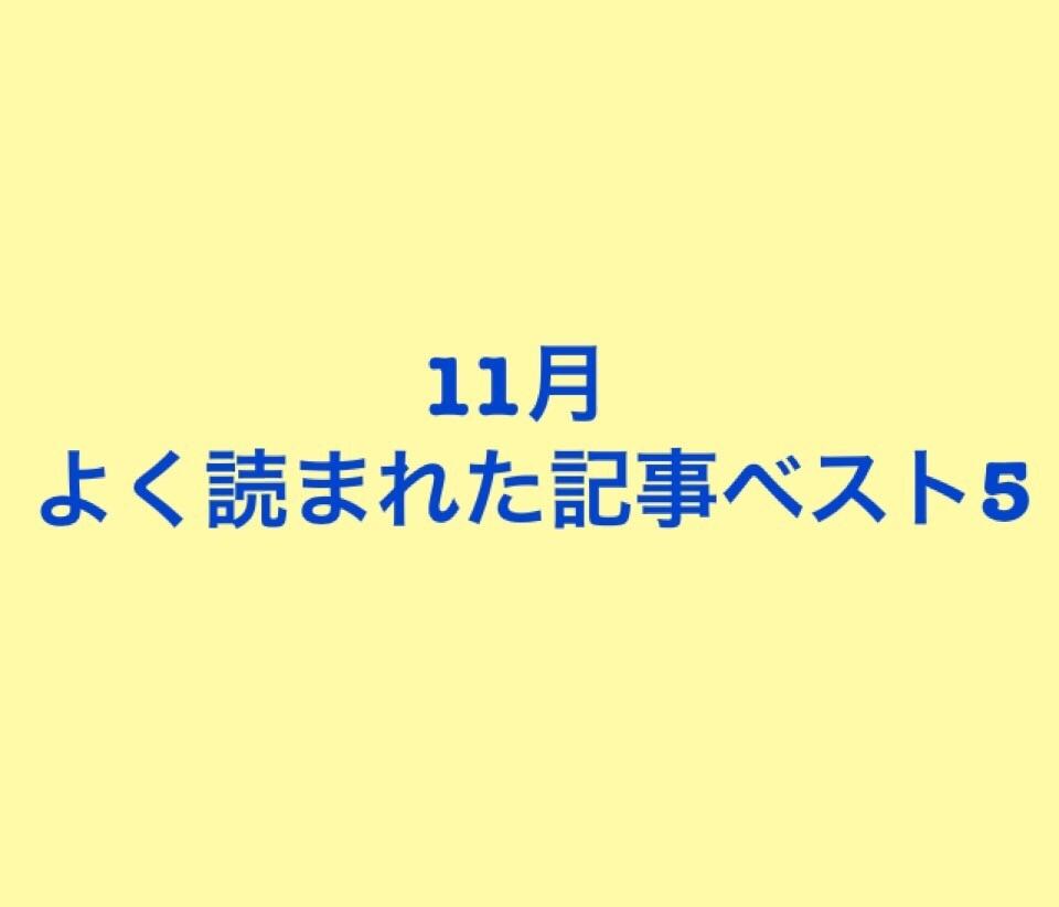 f:id:egao700:20161202005027j:image