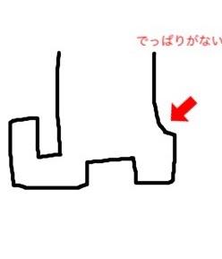f:id:egao700:20170210131224j:image