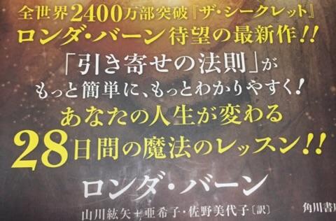 f:id:egao700:20170701200753j:image