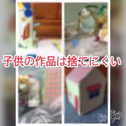 f:id:egao700:20170803164131j:image