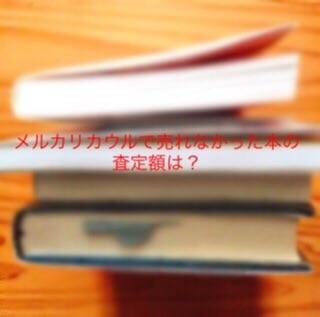 f:id:egao700:20170929101716j:image