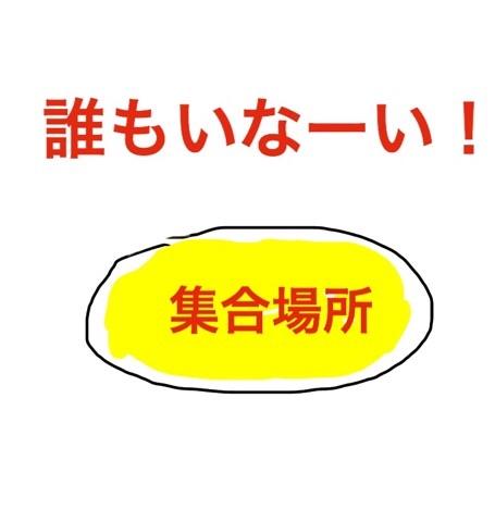 f:id:egao700:20180320055229j:image