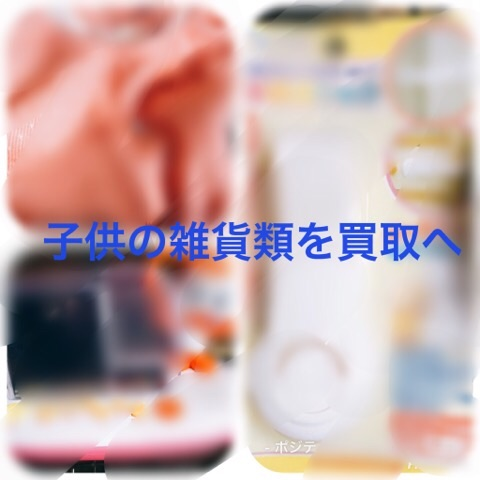 f:id:egao700:20180510232743j:image