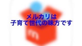 f:id:egao700:20181012101553j:image