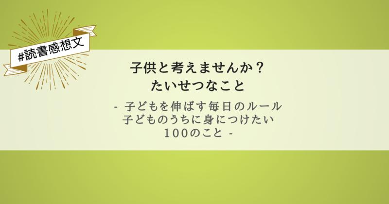 f:id:egaode_kurasu:20210125212719p:plain