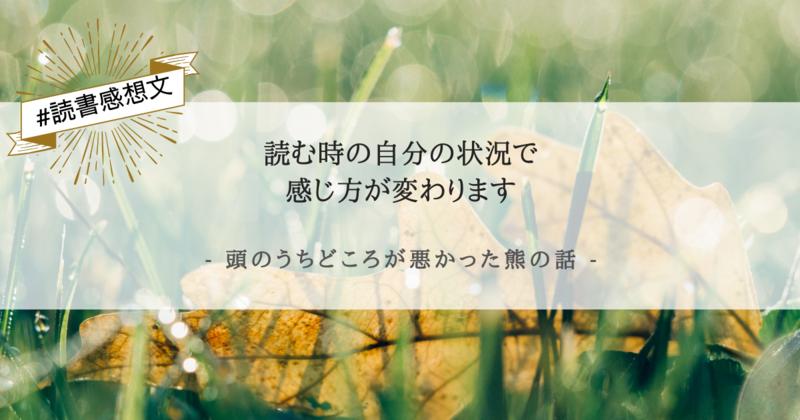 f:id:egaode_kurasu:20210125220755p:plain