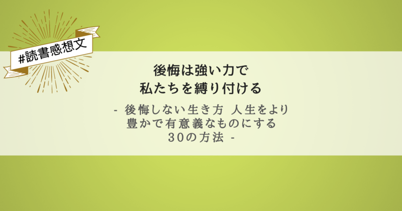 f:id:egaode_kurasu:20210126111917p:plain
