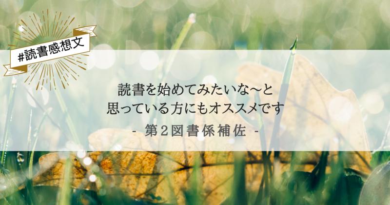 f:id:egaode_kurasu:20210126112459p:plain