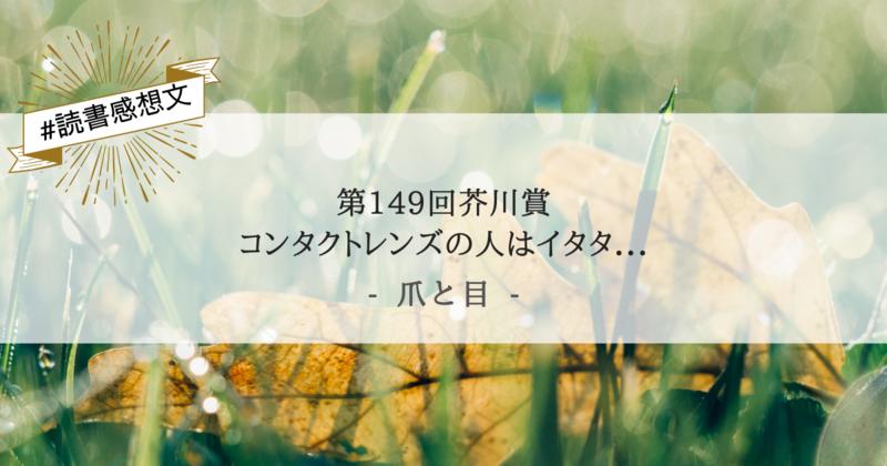 f:id:egaode_kurasu:20210126114148p:plain