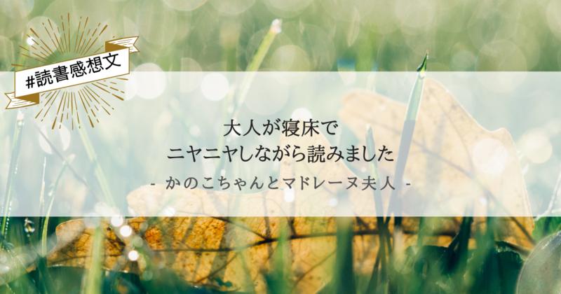 f:id:egaode_kurasu:20210126194154p:plain
