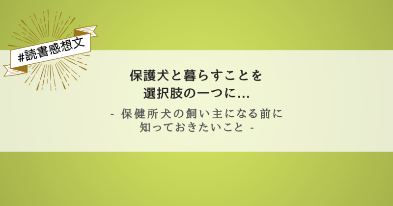 f:id:egaode_kurasu:20210127071709p:plain