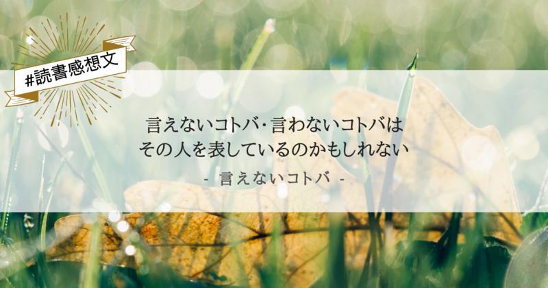 f:id:egaode_kurasu:20210127075251p:plain