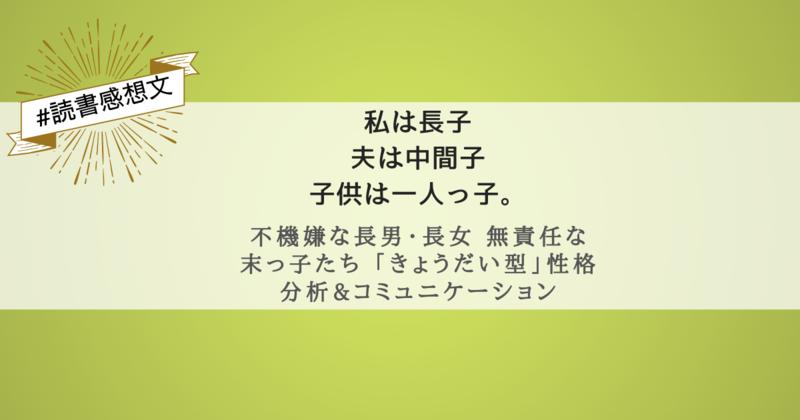 f:id:egaode_kurasu:20210127075748p:plain