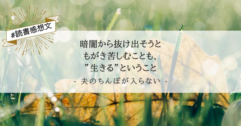 f:id:egaode_kurasu:20210127080217p:plain