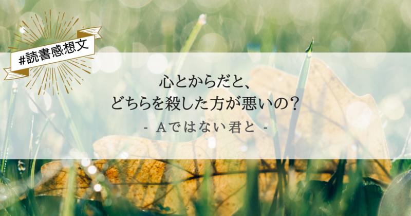 f:id:egaode_kurasu:20210127081143p:plain