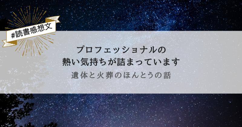 f:id:egaode_kurasu:20210127100731p:plain