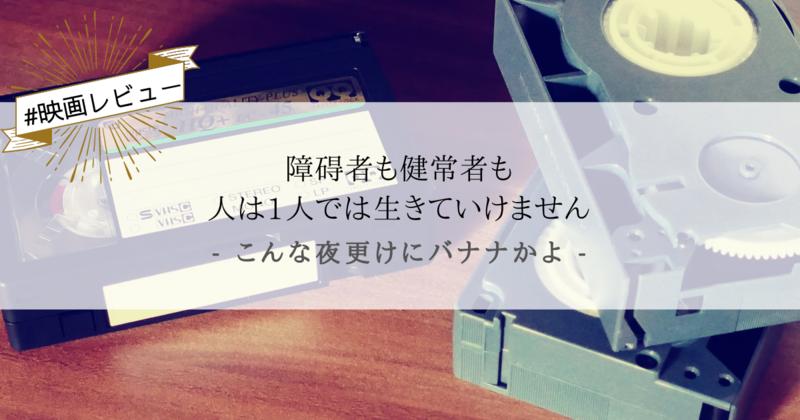 f:id:egaode_kurasu:20210127161212p:plain