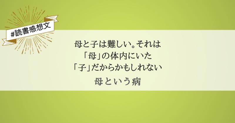 f:id:egaode_kurasu:20210127184017p:plain
