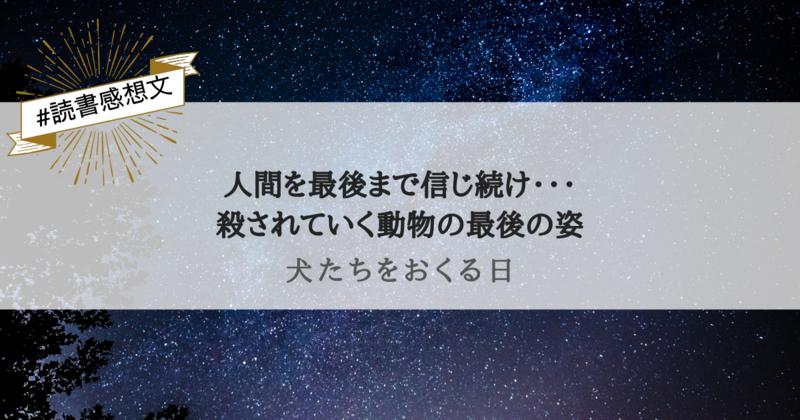 f:id:egaode_kurasu:20210127185528p:plain