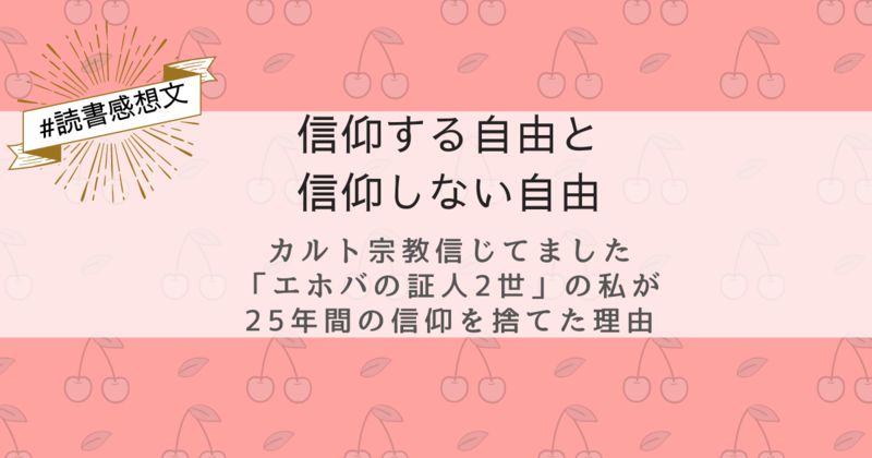 f:id:egaode_kurasu:20210127190346p:plain