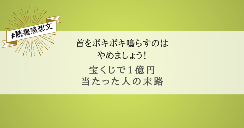 f:id:egaode_kurasu:20210127191725p:plain