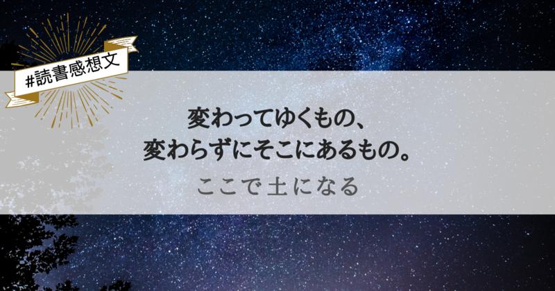 f:id:egaode_kurasu:20210127192621p:plain