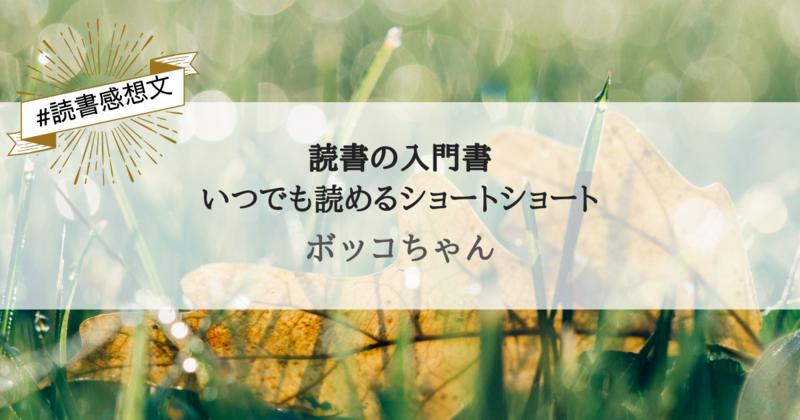 f:id:egaode_kurasu:20210127212948p:plain