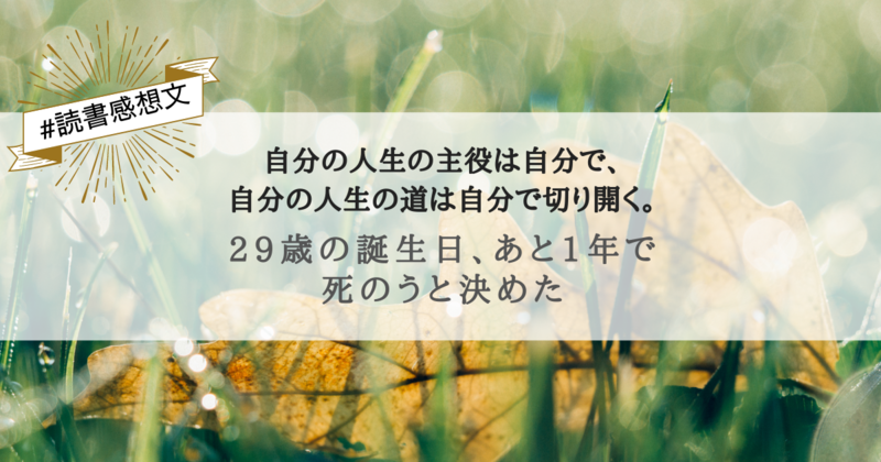 f:id:egaode_kurasu:20210127214004p:plain