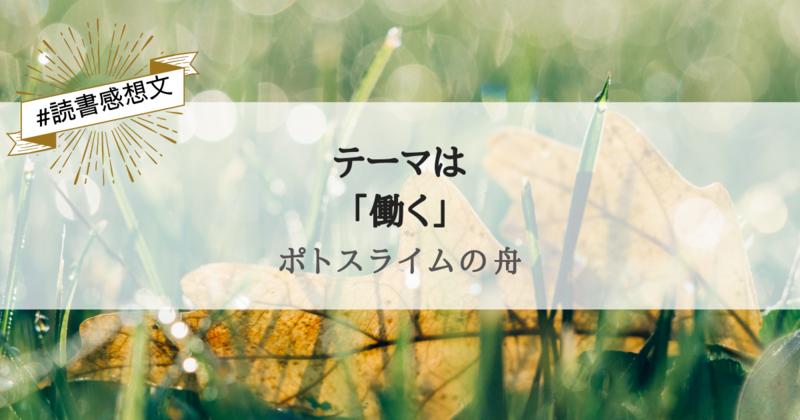 f:id:egaode_kurasu:20210127214212p:plain