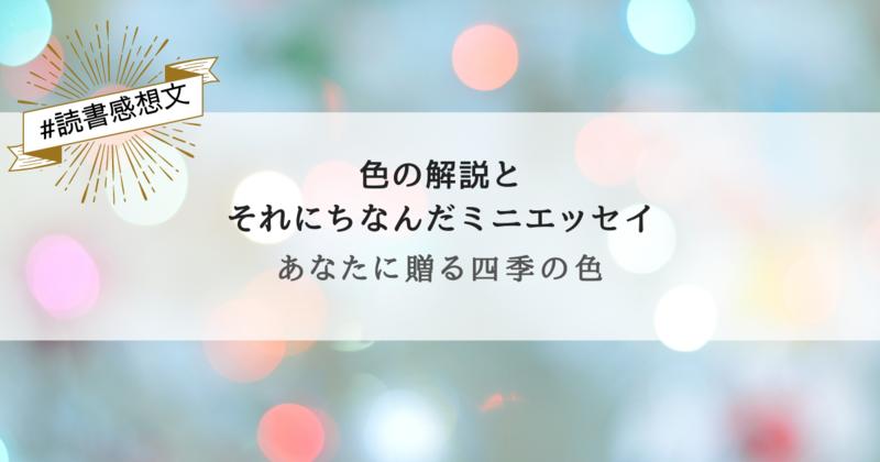 f:id:egaode_kurasu:20210127214545p:plain
