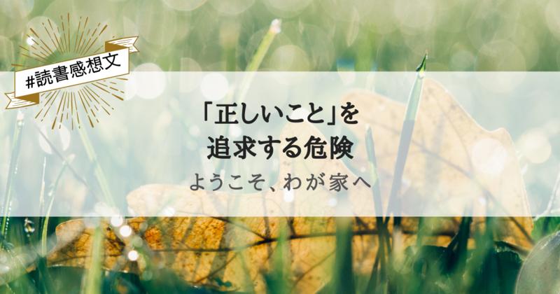 f:id:egaode_kurasu:20210127215535p:plain