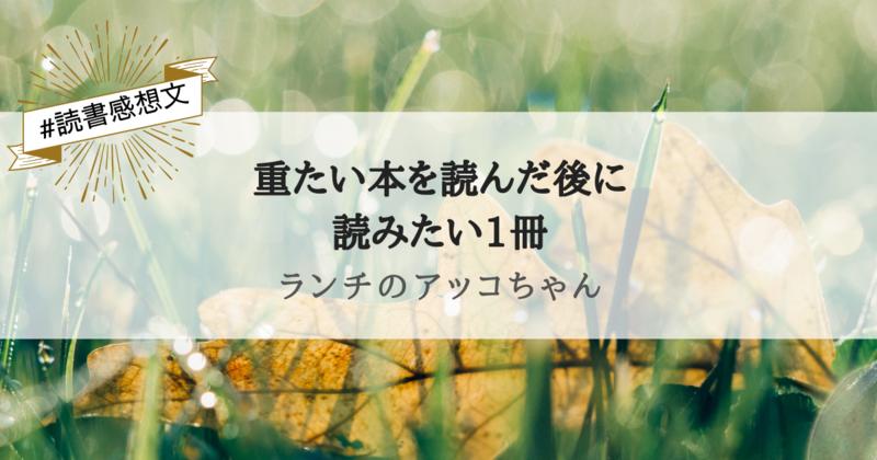 f:id:egaode_kurasu:20210128093511p:plain