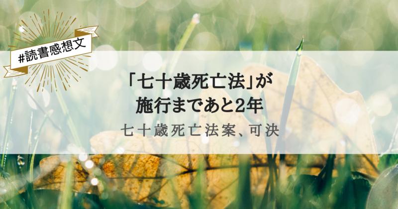 f:id:egaode_kurasu:20210128093951p:plain