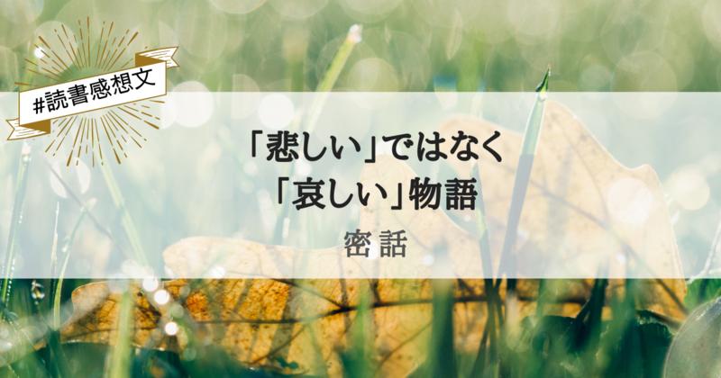 f:id:egaode_kurasu:20210128215024p:plain