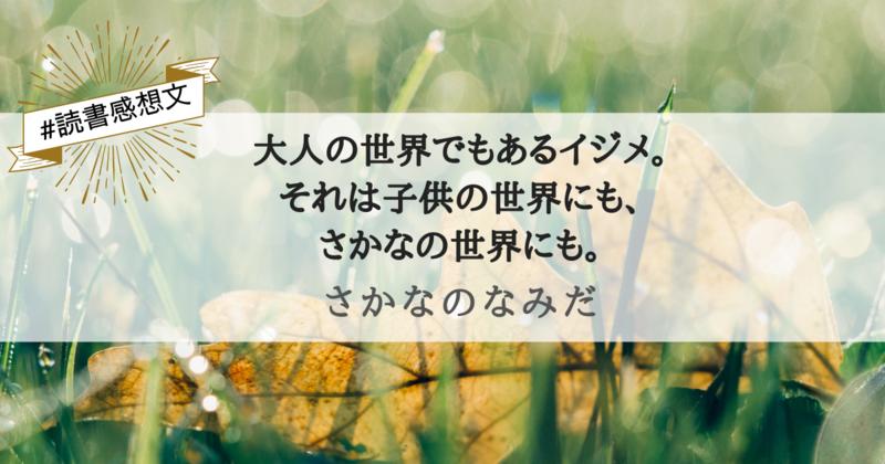 f:id:egaode_kurasu:20210129082924p:plain
