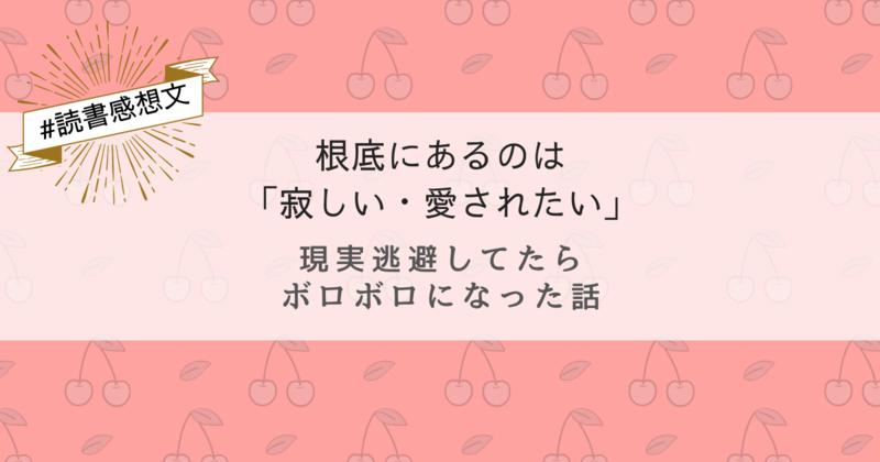 f:id:egaode_kurasu:20210130100026p:plain