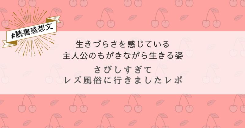 f:id:egaode_kurasu:20210130100849p:plain